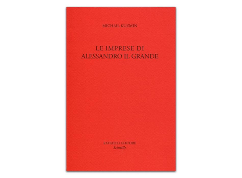 Le imprese di Alessandro il Grande