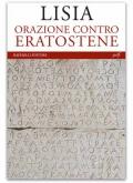 Orazione contro Eratostene